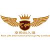 广州享悦出入境服务培训中心