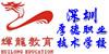 深圳辉龙培训中心