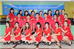 深圳和一校区