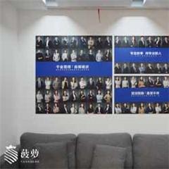 上海IB語言B課程輔導班