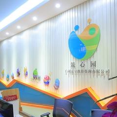 广州情绪管理培训班