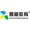 珠海夏越教育