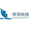 上海然学科技培训中心