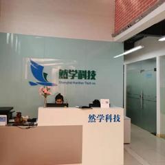 上海Python人工智能培训班
