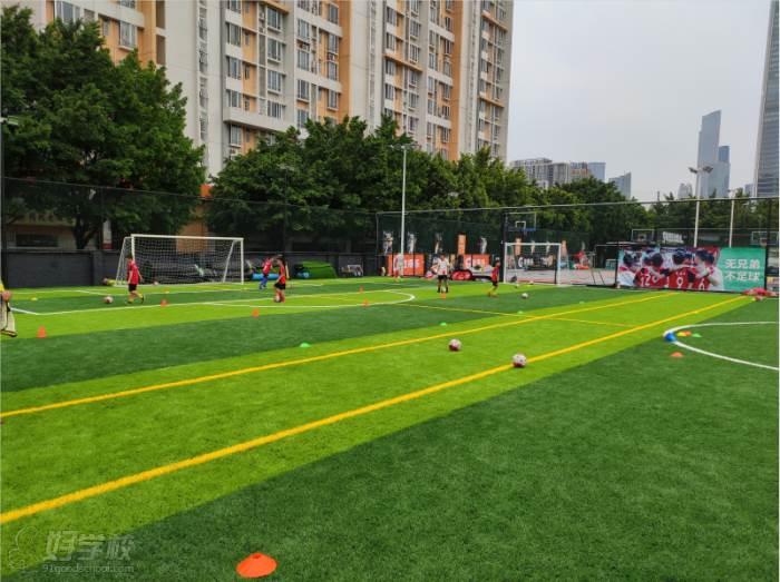 麦菲足球学院  广州跑马地校区