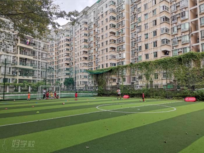 麦菲足球学院  深圳沪教院校区