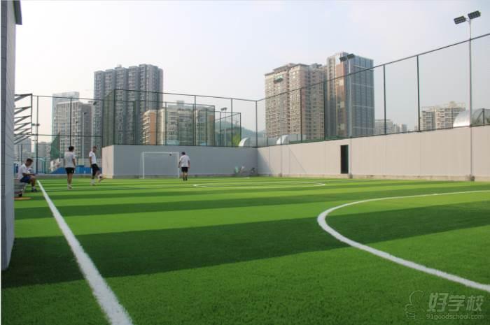麦菲足球学院  深圳印力校区