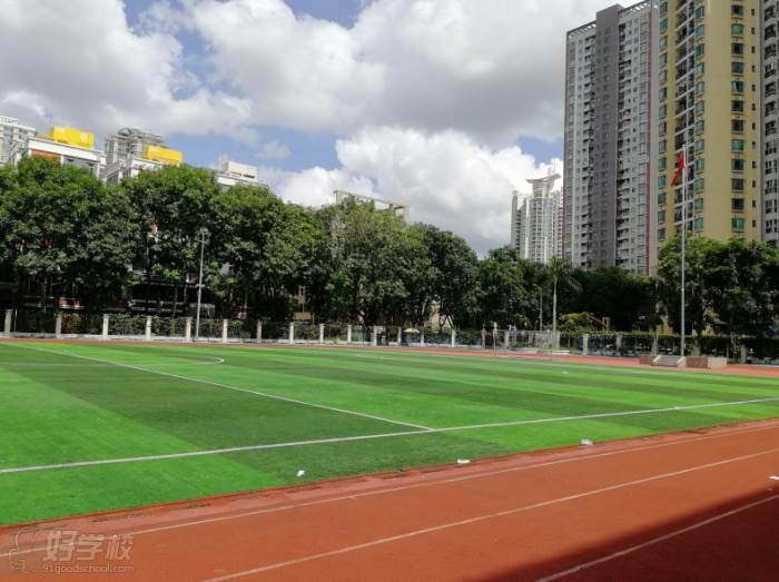 麦菲足球学院  深圳云顶校区