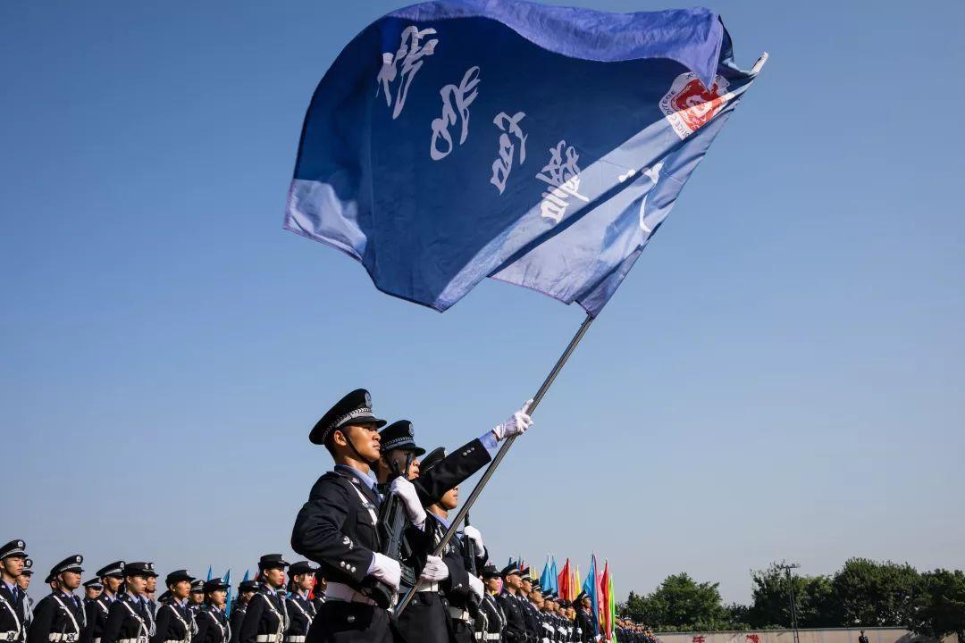 2020廣東警官學院成人高考高起專招生簡章