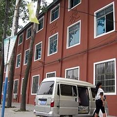 漯河卫生中等专业学校漯河校区图4