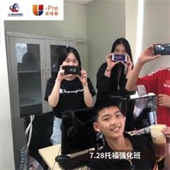 上海雅思名师在线vlp基础班