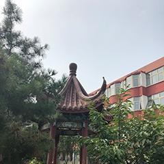 北京高三港澳台华侨联考辅导招生简章