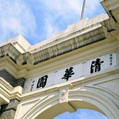 北京清大工商管理EMBA总裁高级研修班