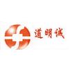 上海道明诚教育