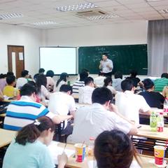 上海二级ChFP培训班