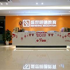 广东外语外贸大学成人高考高起专招生简章