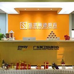 广东外语外贸大学成人高考专升本招生简章