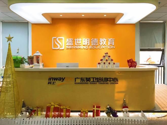 广东外语外贸大学  深圳八卦岭总校
