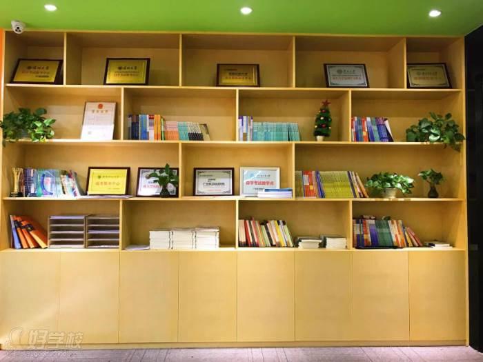广东外语外贸大学  深圳八卦岭总校-展示区