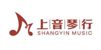上海上音琴行