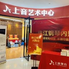 上海钢琴精品课程培训班