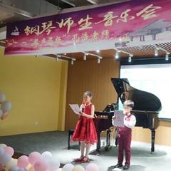 上海精品课程古筝培训班
