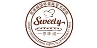 上海思味缇西点烘焙蛋糕咖啡培训学校