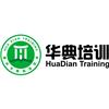 重慶華典建筑培訓中心