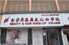杭州高级发型精修培训班