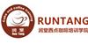 北京润堂西点咖啡培训中心