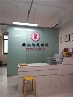 东莞中考高考押题透析辅导课程
