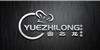 珠海粤之龙烘焙技术培训中心