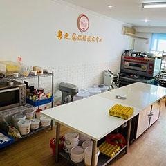 珠海粵之龍烘焙技術培訓中心拱北迎賓校區圖4