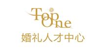 上海Top One婚礼学院