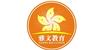 深圳雅文教育