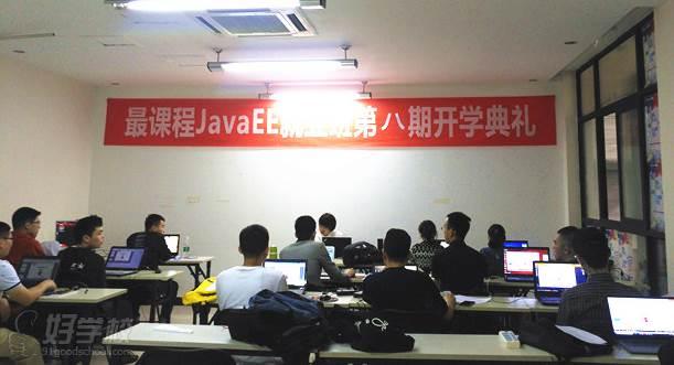 北京碼農星球學校   學員溫習