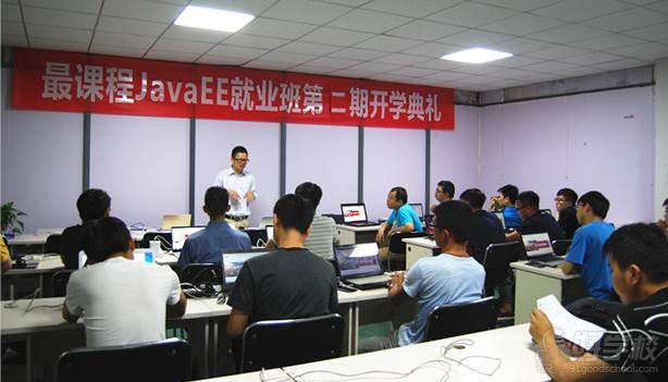 北京碼農星球學校  導師授課