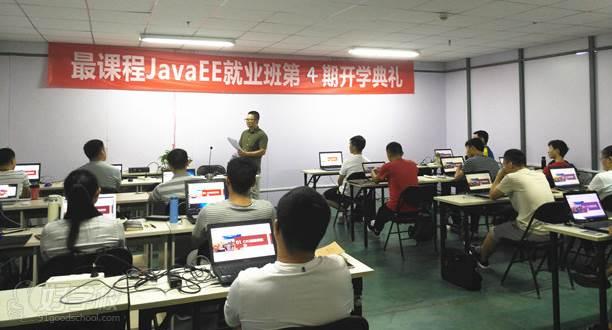北京碼農星球學校   導師現場教學