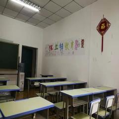 长春依兰特教育网络授课图3