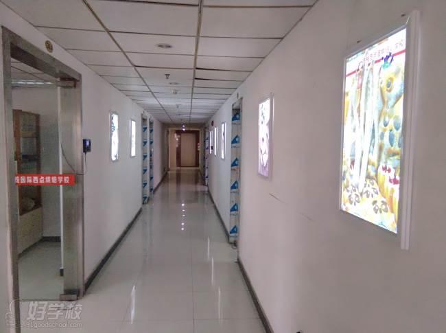 深圳逸棧烘焙西點培訓學校  教學走廊