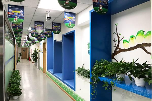 成都朴新教育 教学环境-走廊