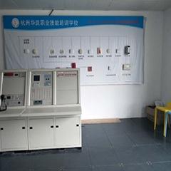 杭州二级造价工程师职业资格考试培训课程
