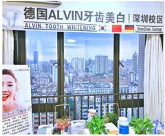 深圳瑞士全瓷贴面技术专业培训课程