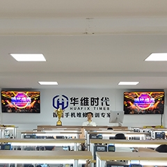 广州手机芯片级维修全能培训班