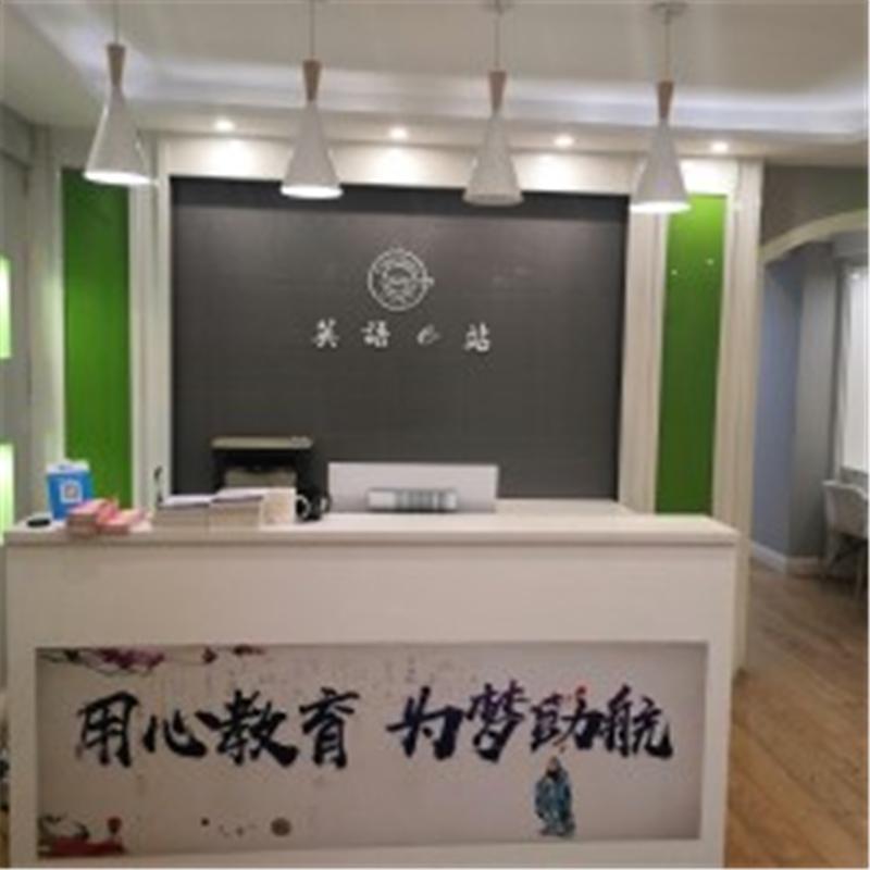 青岛GMAT/GRE英语专业考试辅导课程