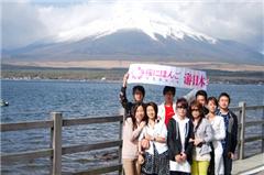 樱花国际日语多维高级班