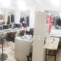 广州立体裁剪培训班