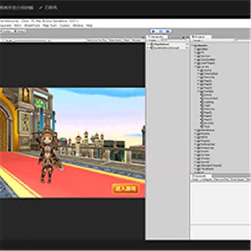 Unity开发必备技术LUA零基础培训班