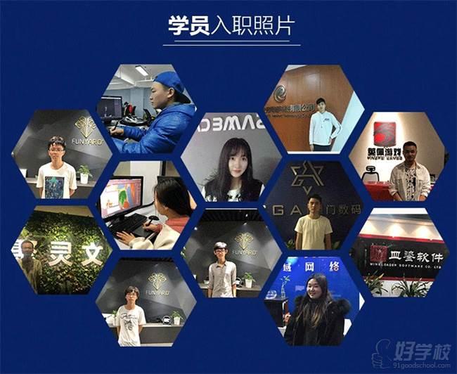 上海育界-学员风采