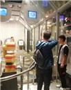 育界学员上海科技馆一日之旅